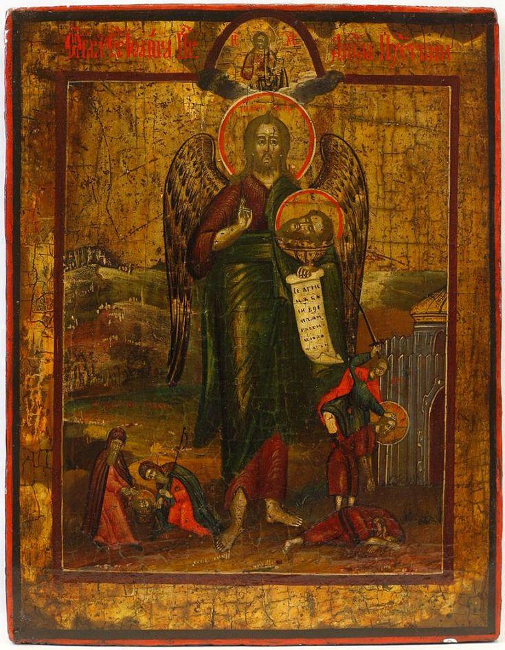 Св.Иоанн Предтеча Христов со сценами страстей, Россия, 19 в., частное собрание