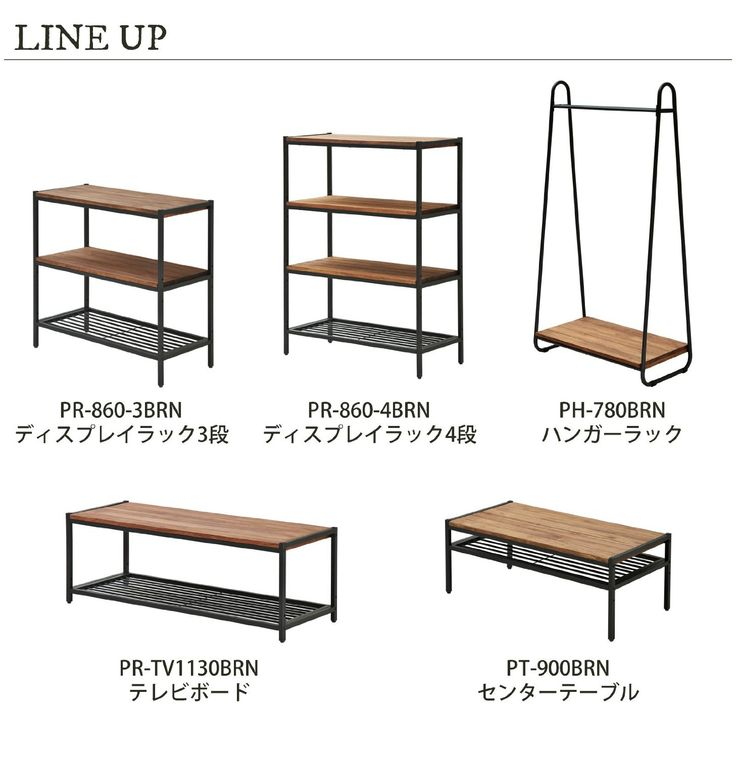 Amazon.co.jp: アイアン*ウッド テレビボード 幅113cm×奥行42cm×高さ40cm パイン材 オイル仕上げ PR-TV1130BRN: ホーム&キッチン