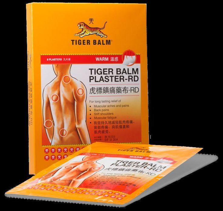 Tiger balm plaster rd patches the song