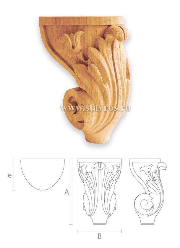 деревянные резные опоры для мебели MN-015