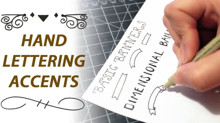 Hand lettering is all about turning words into art. This tutorial will show you some ideas for basic accents that can enhance your work using Pigma® Micron.