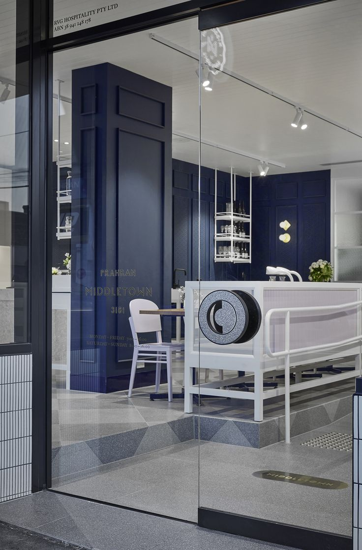 6385 best images about shop design on pinterest philippe for Outer space design melbourne