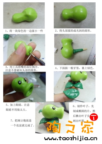 Plants vs Zombies make with modeling chocolate?