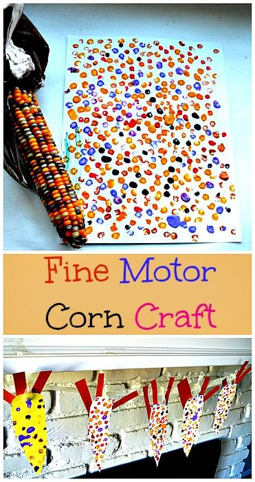 Fine Motor Thanksgiving art and craft. Make a fun corn craft garland