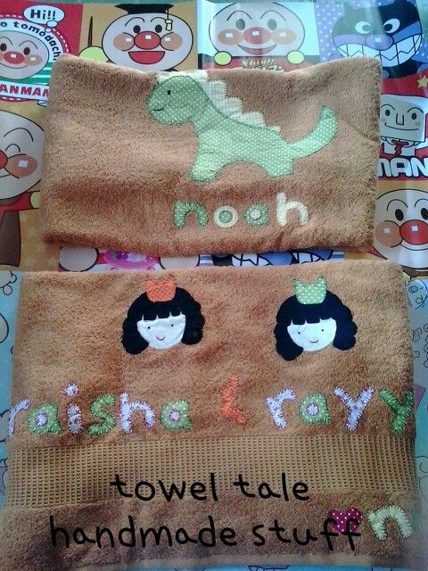 #embroidery towel# #two princess# #dinosaurs#