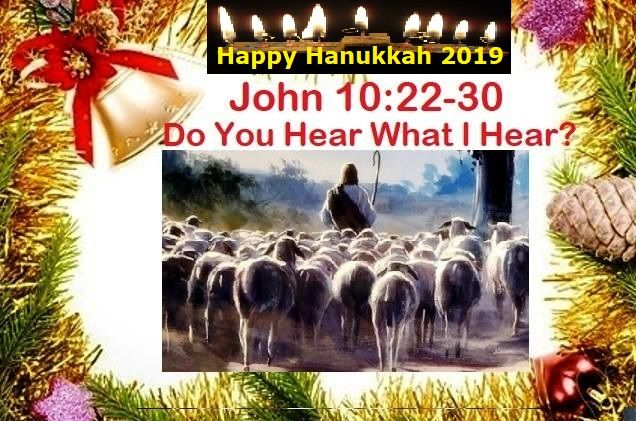 God Morning From Trinity Tx Today Is Sunday December 22 2019 Day 356 On The 2019 Journey Happy Hanu Scripture For Today The Lord Is Good Inspirational Songs