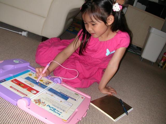 Developing Apps for Children