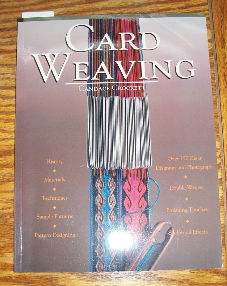 Card weaving - how to make your own cards from recycled materials