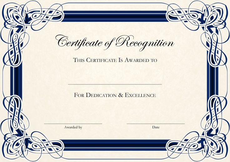 sports cetificate | Certificate of Recognition A4 Thumbnail