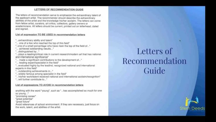 Eligible for an employment-based immigration Please review - recoommendation letter guide