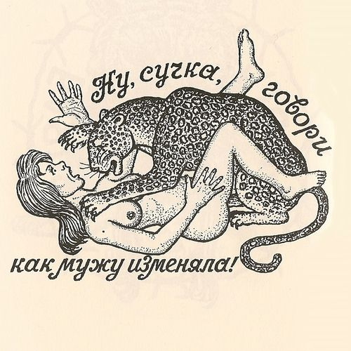 """Now bitch, tell me how you were unfaithful to your husband"". Russian prison tattoo."