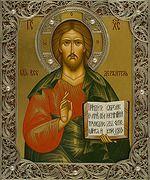 Господь Вседержитель. Икона писаная (Стп) 17х21, золотой фон, посеребренная мельхиоровая скань, жемчуг.