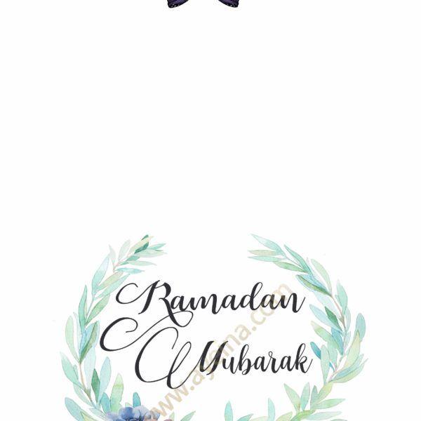 ramadan mubarak place card