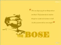 Netaji Subhas Chandra Bose Quotes,Netaji Subhas Chandra Bose,Subhash Chandra Bose Quotes,Wallpapers And Images