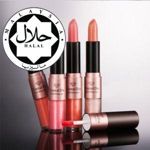 Brand Skincare Korea dengan Label Halal  ::::  Kamu muslimah dan ingin menggunakan produk kosmetik Korea tapi takut dengan kehalalannya? Jangan khawatir, Yuk simak brand skincare Korea berikut ini yang telah mengantongi sertifikat halal!