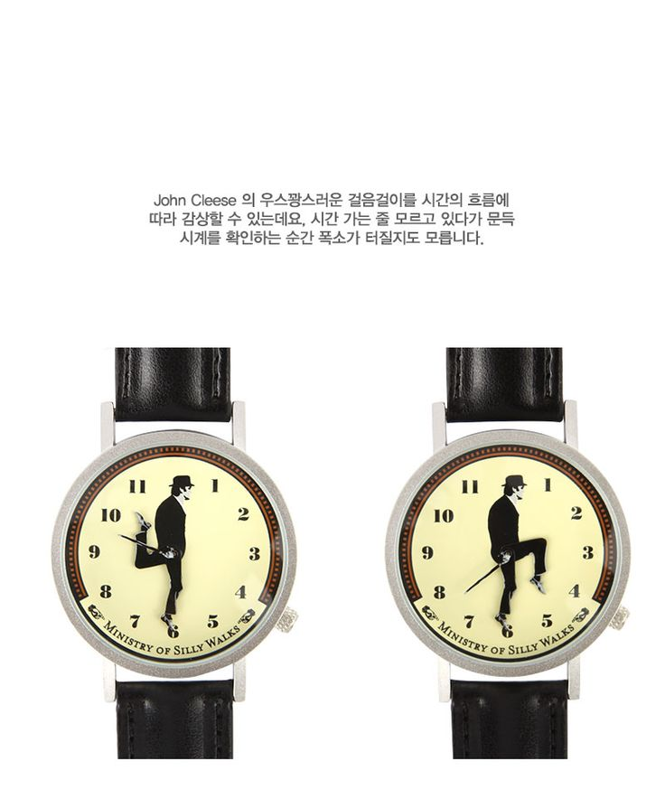 그 분들의 손목시계 : 몬티 파이튼 - [어른들을 위한 장난감 가게, 펀샵]