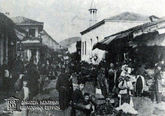 Πέρασμα από την είσοδο σιταροπάζαρον (της αγοράς δημητριακών - Τερεκέ Παζάρ). Δεξιά το Αραπισιλάρ Τζαμισί.