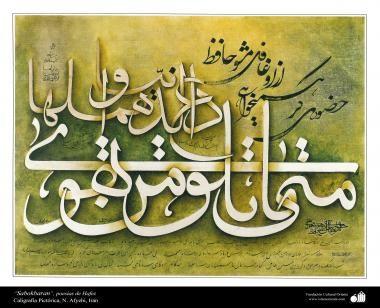 Sabokbaran poesías de Hafez -Caligrafía pictórica persa