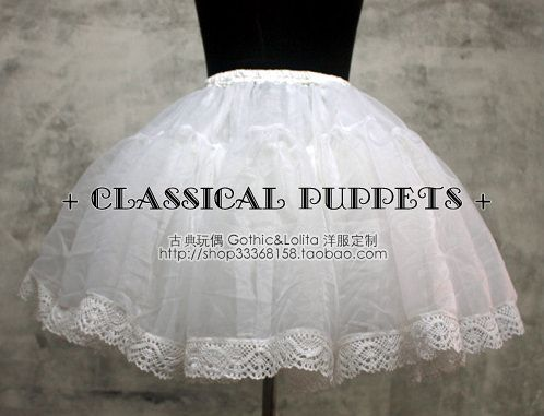 Classical Puppets Bell Shapes Petticoat (white) . Organza. $42.95. I read a lolita give big praise to this company's petticoats, so I'd like one of these poofy frill cupcakes one day.