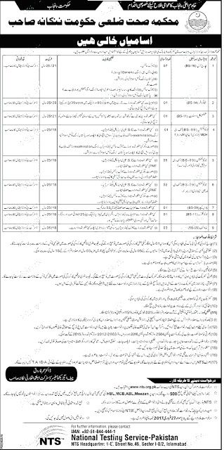 Charge Nurses Jobs District Government Nankana Sahib Punjab