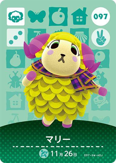 41 Best Amiibo Aka Nintendo Skylanders Images On Pinterest