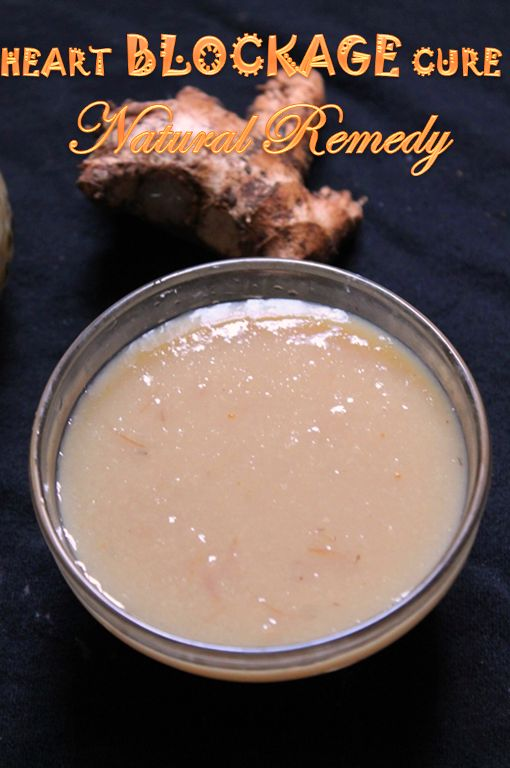 YUMMY TUMMY: Heart Blockage Cure / Apple Cider Vinegar, Honey, Lemon, Ginger & Garlic Drink - Natural Home Remedy for Heart Disease
