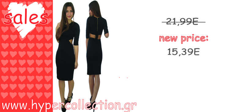 http://www.hypercollection.gr/el/-/210--.html