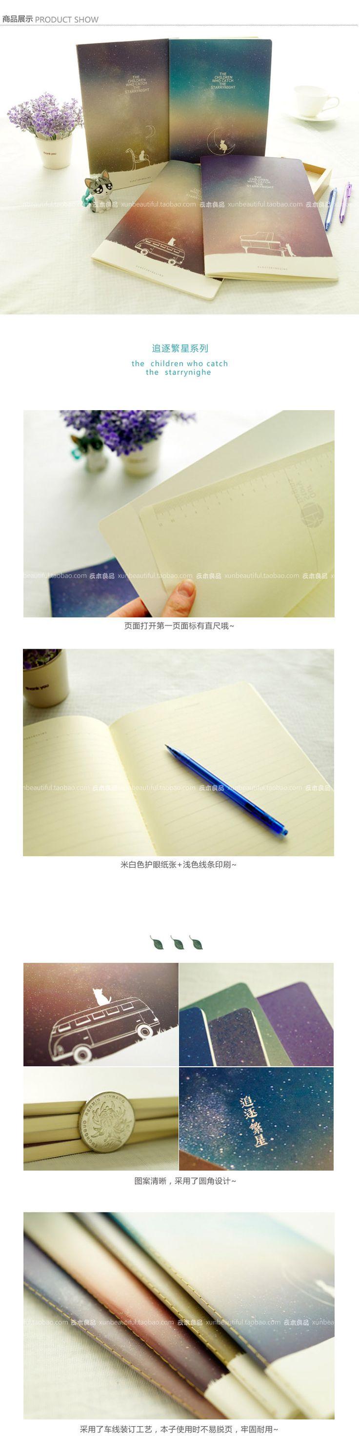 piezas 5/mucho corea aestheticism b5 puntada libro cuaderno diario de espesor bloc de notas 16k papelería envío gratis en Libretas de Escuela y Oficina en AliExpress.com   Alibaba Group