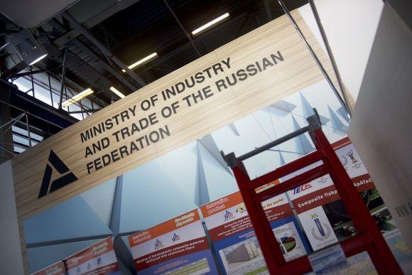 Во Франции завершила работу крупнейшая международная выставка в отрасли производства композиционных материалов (полимеров) JEC World 2018, участие в которой приняли восемь предприятий из России...
