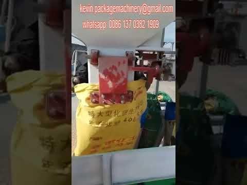 10kg 20kg rice bagging machine seeds packaging machine price