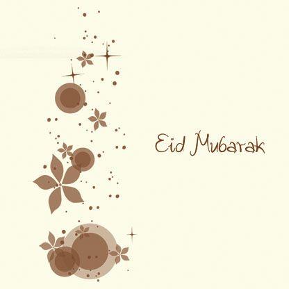 Eid Card with flower designs