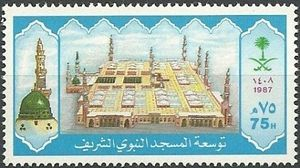 Expansion of Prophet Mosque - Madina 1987