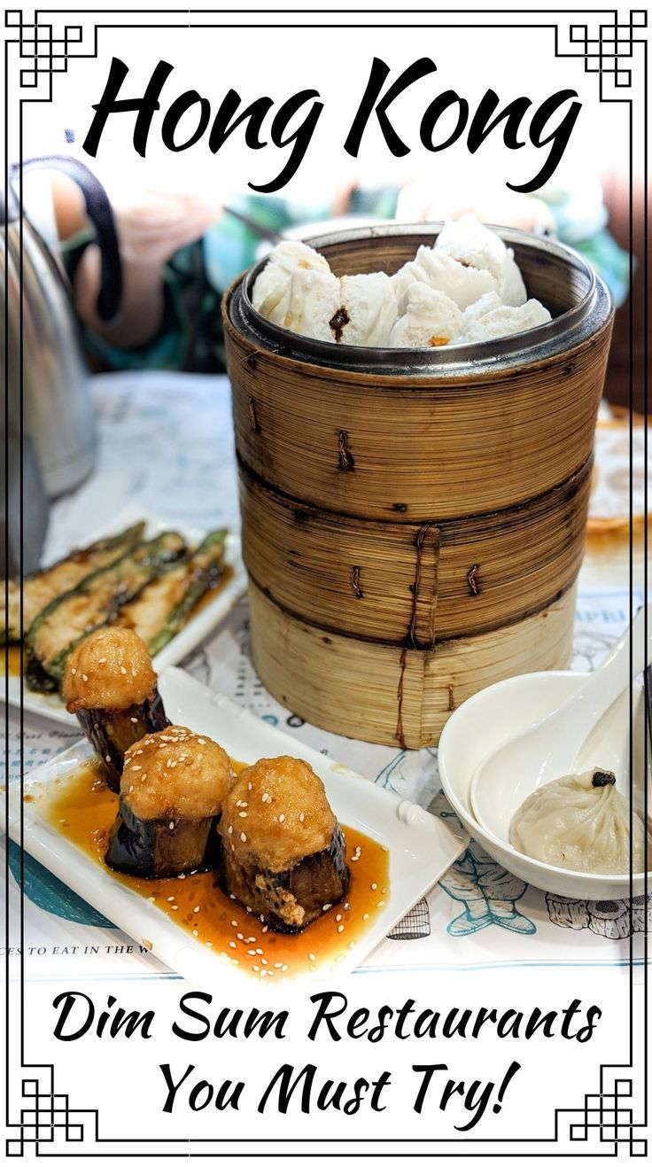 The Best Cheap Dim Sum In Hong Kong With Images Culinary Travel Foodie Travel Travel Food