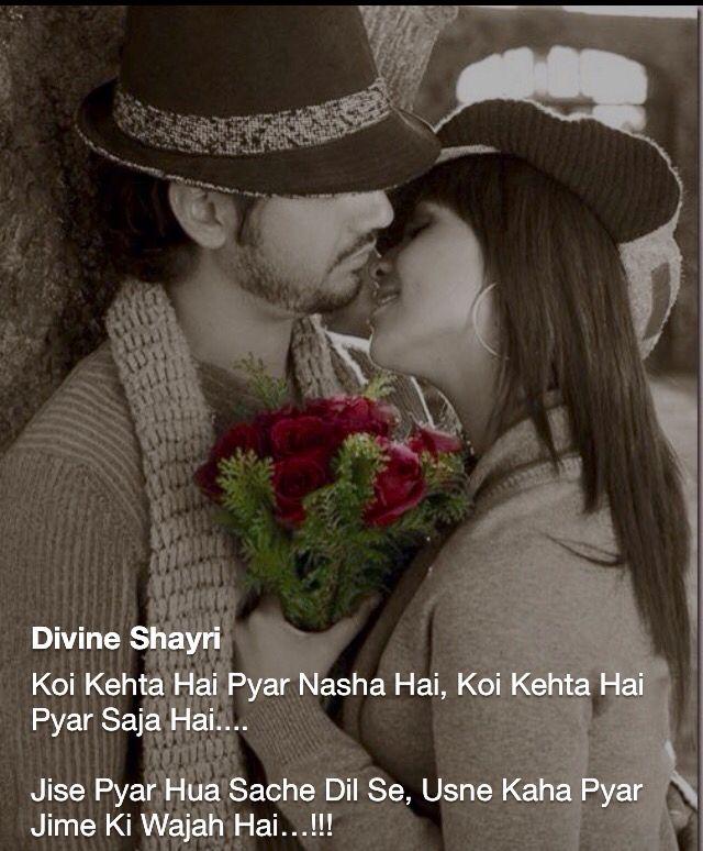 wedding anniversary wishes shayari in hindi%0A Join Divine Shayri   https   www facebook com DivineShayri