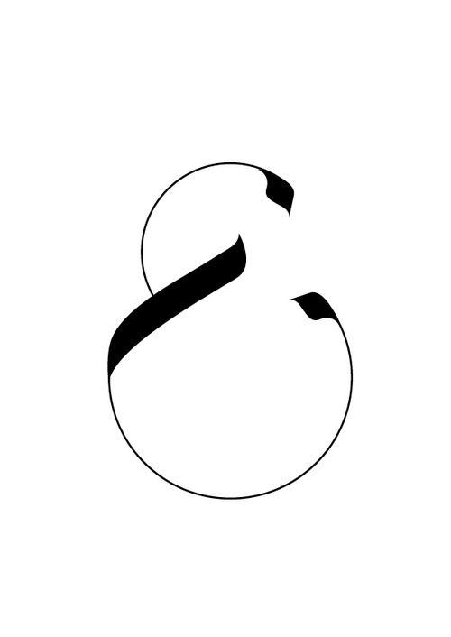 Spirit - Arabic Calligraphic Script by Ruh Al-Alam