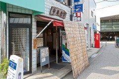 東京荏原中延にある中華そばのお店中華そば専門 多賀野を紹介します スープは鶏をベースに豚鴨魚介と鴨油で仕上げています コクのある東京ラーメンといった感じです ぜひ足を運んでみてください tags[東京都]
