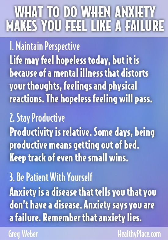 """Do you wonder why anxiety makes you feel stupid and like a failure? Learn why anxiety can make you feel worthless, and what you can do to fight back. Read this."" www.HealthyPlace.com"