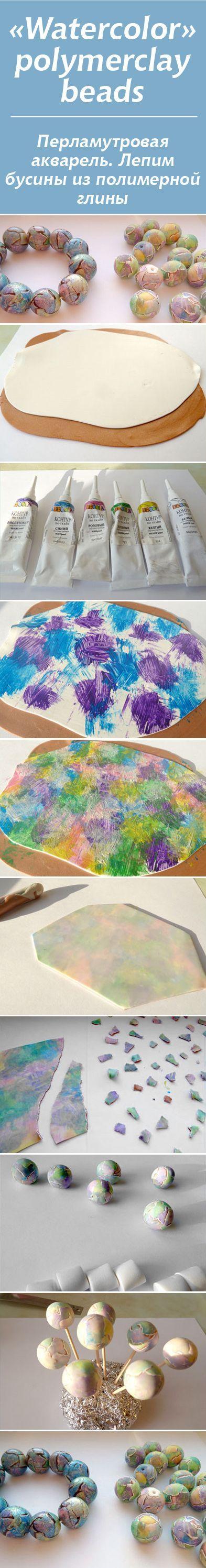 """""""Watercolor"""" polymer clay beads tutorial / Лепим """"акварельные"""" бусины из полимерной глины"""