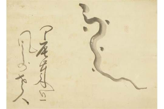 FUGAI HONKO (1779-1847) Study of a snake with accompanying calligraphy, signed 'Fugai rojin'. He was a Soto Zen priest. Japan