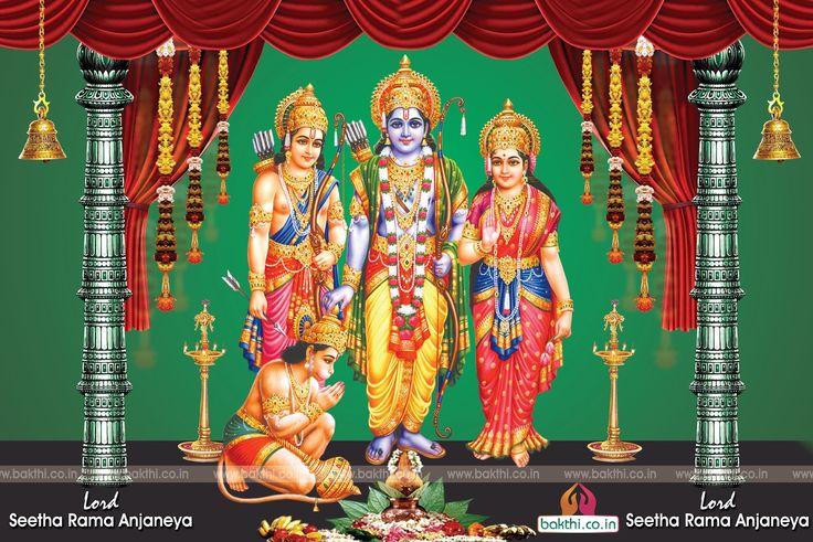 Lord Sita Rama HD Wallpapers Free Downloads For Desktop