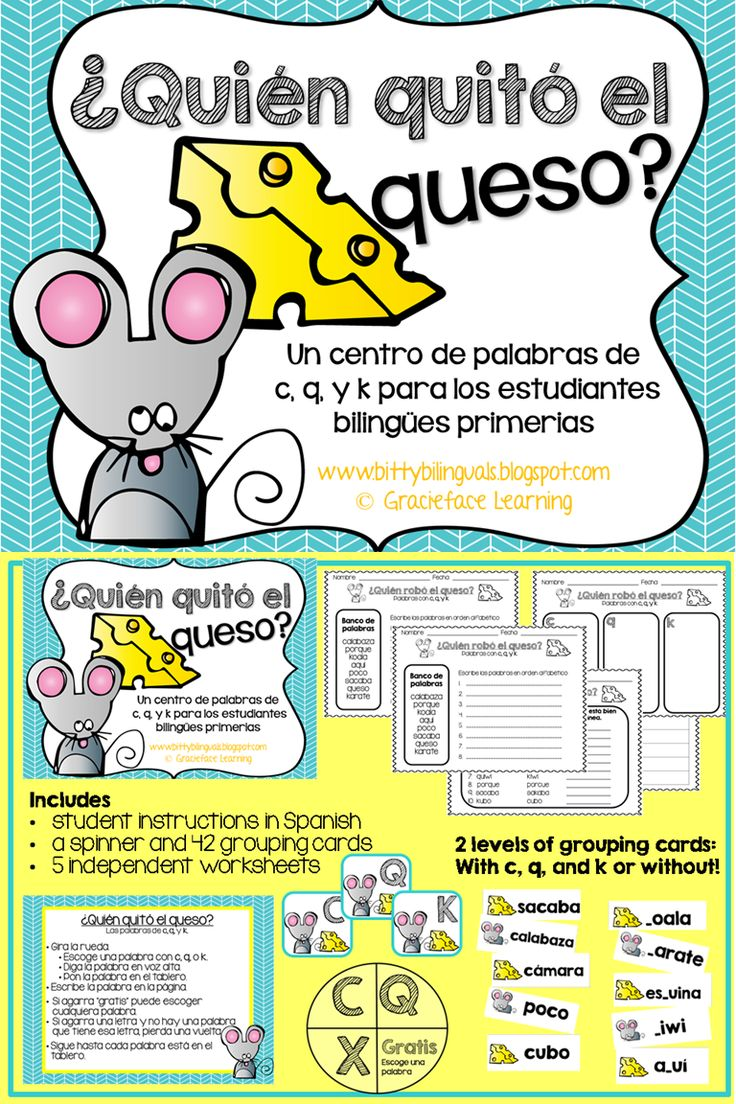 Spanish Phonics Center for C Q K - Centro de fontica para palabras con C Q  K