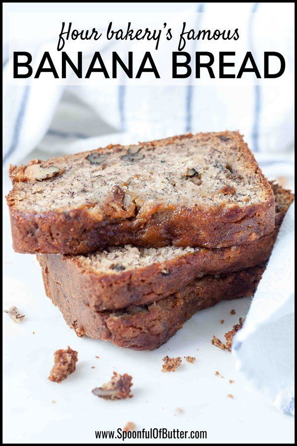I Have Tried Many Banana Bread Recipes But This One So Far Is Still The Best Ever Ea In 2020 Famous Banana Bread Recipe Sour Cream Recipes Banana Bread Without Butter