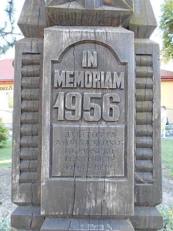 1956-os emlékmű (Bajna) http://www.turabazis.hu/latnivalok_ismerteto_4978 #latnivalo #bajna #turabazis #hungary #magyarorszag #travel #tura #turista #kirandulas