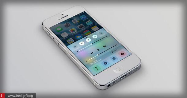 """Το iPhone δεν """"χτυπάει"""" σε κλήσεις και δεν ειδοποιεί στα μηνύματα"""