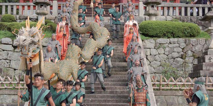 Lista de festivales y festividades en septiembre en Japón, cuando se celebran festivales para pedir una buena cosecha y cultivo (especialmente del arroz).