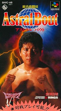 Sougou Kakutougi: Astral Bout (A-Wave), Super Famicom; based on various forms of fighting styles found in the Japanese combat sport promotion Fighting Network Rings. is the predecessor to mixed martial arts games & pay-per-view tournaments like Ultimate Fighting Championship (UFC). There are 8 different fighting styles: including pro wrestling, boxing & karate.