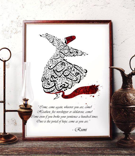Mevlana Calligraphy Watercolor Art Rumi Quotes Wall by HermesArts