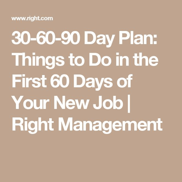7 Things To Learn From Glossier S Social Media Strategy: 13 Best 30 60 90 Day Plan Images On Pinterest