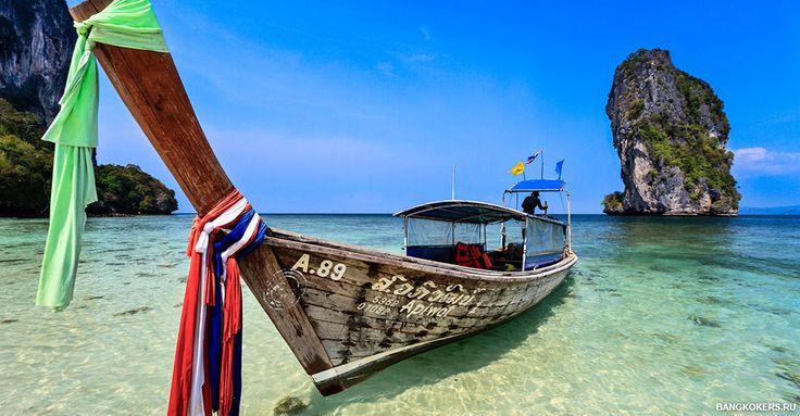 Остров Пода (Koh Poda)- одно из самых интересных мест впровинции Краби. Описание, карта острова, как добраться, отели, экскурсии