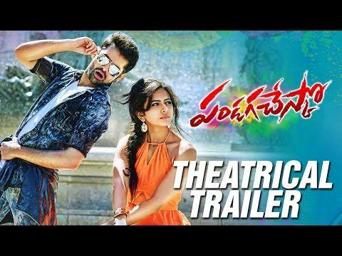 Pandaga Chesko Telugu Movie Trailer - Tollywood One